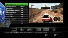 WRC FIA World Rally Championship (2010/Repack by R.G Repacker's)