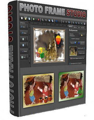 Mojosoft Photo Frame Studio 2.7 Multilanguage