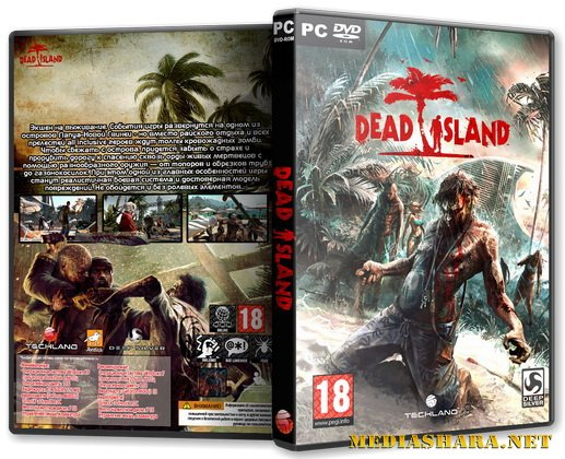 Dead Island (2011/Eng) RePack by Catalyst