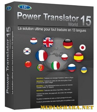 Power Translator World Edition 15 v3.1r9 Multilingual
