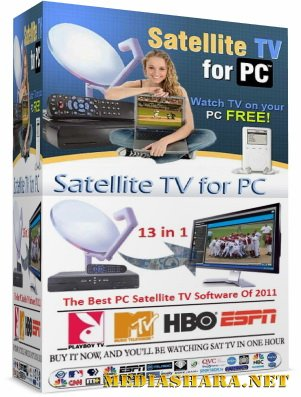 Satellite TV PC Master 6.0 Final Update October