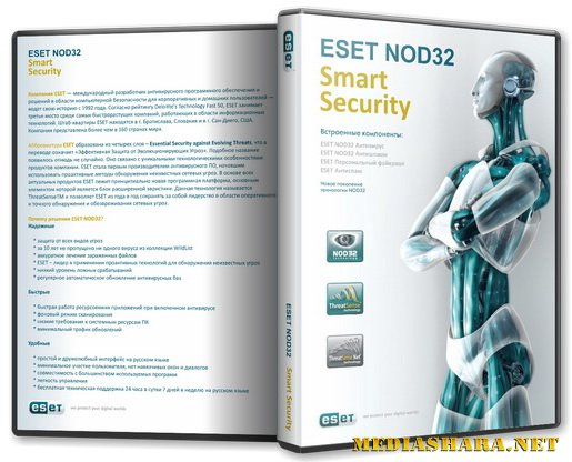 ESET NOD32 Smart Security 5.0.94.4 (x86, x64) RePack AIO by SpecialiST