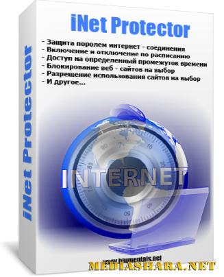 iNet Protector 4.1.1.43