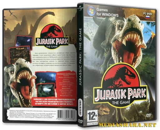 Jurassic Park: The Game (PC) 2011