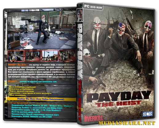 PayDay: The Heist (2011) | RePack