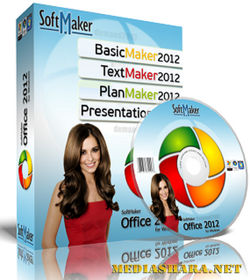 SoftMaker Office Professional 2012 (rev 650) + Portable