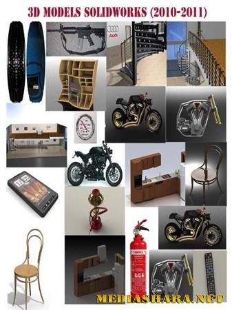 3D Models SolidWorks (2010 - 2011)