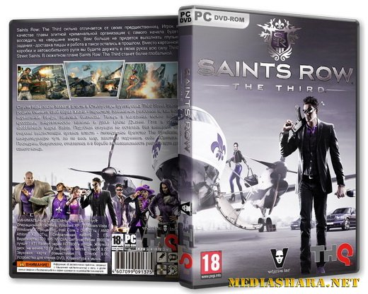 Saints Row: The Third (2011) PC