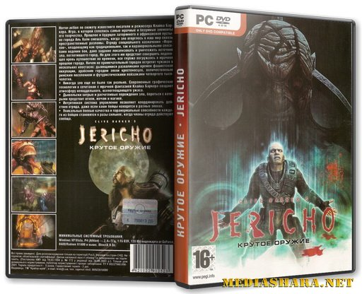 Clive Barker's Jericho (2007/Rus)