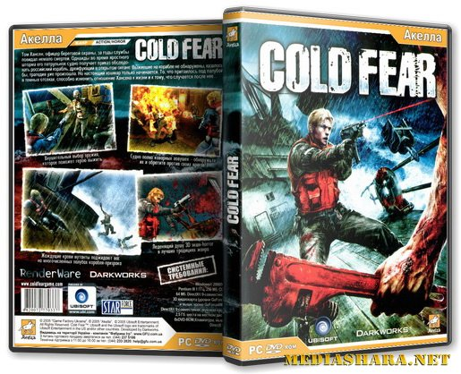 Cold Fear (2005) PC | RePack