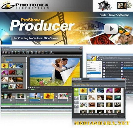 Photodex ProShow Producer 5.0.3206