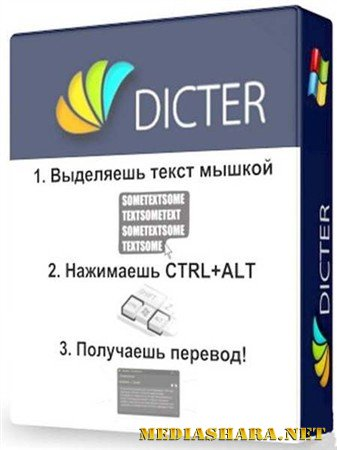 Dicter 3.31 Portable