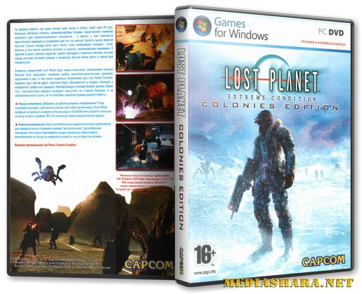 Lost Planet: Extreme Condition Colonies Edition (2008) PC | RePack