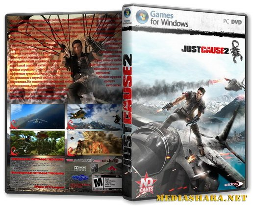 Just Cause 2 (2010) | RePack