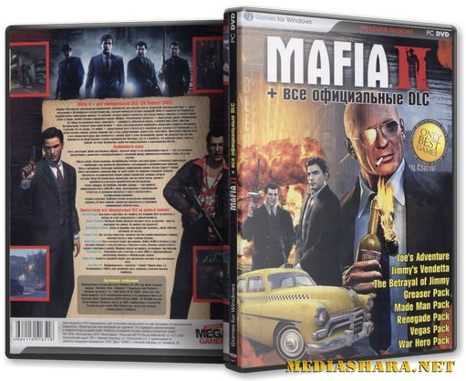 Mafia 2 [Update 5 + 8 DLC] (2010) PC | RePack
