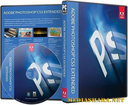 Adobe Photoshop CS5 Extended 12.0.4 Rus