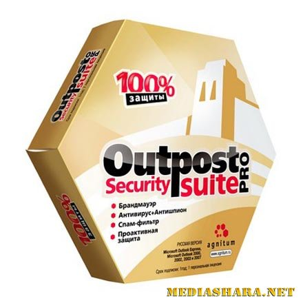 Agnitum Outpost 7.5.2 (3939.602.1809) Internet Security Suite Pro