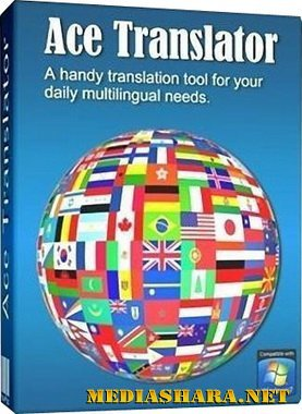 Ace Translator 9.4.0.679 + Portable