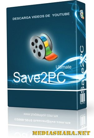 Save2pc Ultimate 5.11 Build 1378 Portable