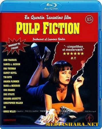 Криминальное чтиво / Pulp Fiction (1994) BDRip | BDRip-AVC | BDRip 720p | BDRip 1080p