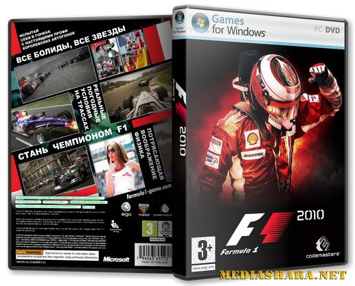 F1 2010 Fans Edition {1.01} Repack