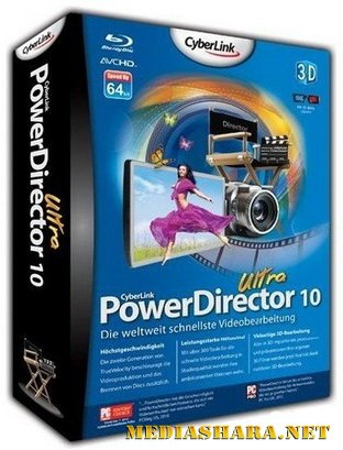 CyberLink PowerDirector Ultra 10.0.0.1424c RUS