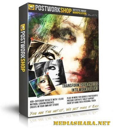 PostworkShop Professional 3.0.4823