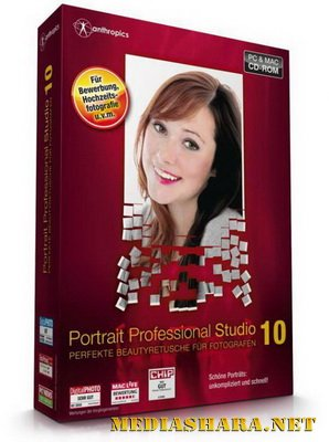 Anthropics Portrait Professional Studio 10.9.5 Rus