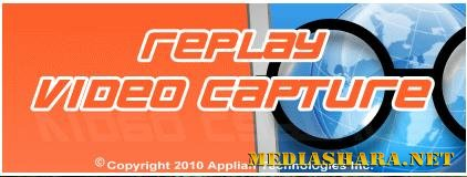 Replay Video Capture 6.0.3 Rus