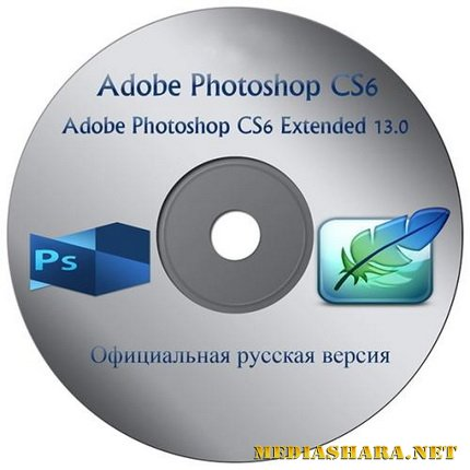 Adobe Photoshop CS6 13.0.1 Extended