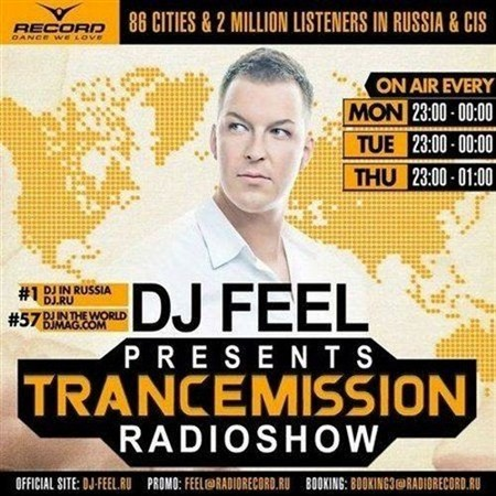 DJ Feel - TranceMission (18-12-2012)