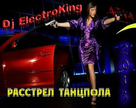 Dj ElectroKing - Execution of the Dance Floor vol.2 (2013)