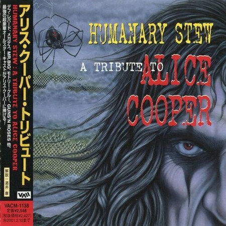 Humanary Stew - A Tribute To Alice Cooper (1999) FLAC