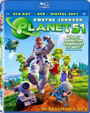 Планета 51 / Planet 51 (2009) DVD5 | BDRip | BDRip 720p | BDRip 1080p