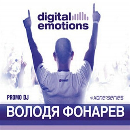 Vladimir Fonarev - Digital Emotions 234 (2013)