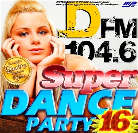 Super Dance Party-16 (2013)