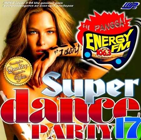 Super Dance Party-17 (2013)