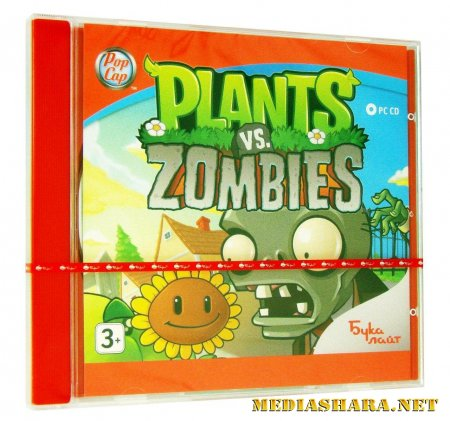 Plants vs. Zombies (2009/RUS)