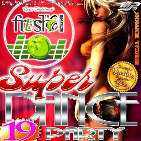 Super Dance Party-19 (Special edition) (2013)