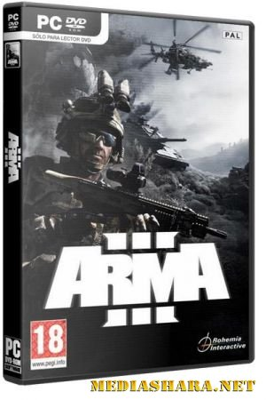 Arma  3 - Digital Deluxe Edition [Update 4] (2013/RUS/ENG/MULTI9/Repack by z10yded)