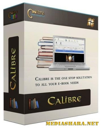 Calibre 1.11 + Portable [ENG/RUS/2013]