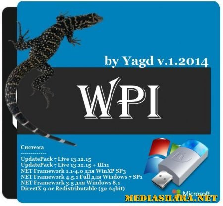 WPI by Yagd - BS Post Installer v.1.2014 (x86/x64/RUS/2013)