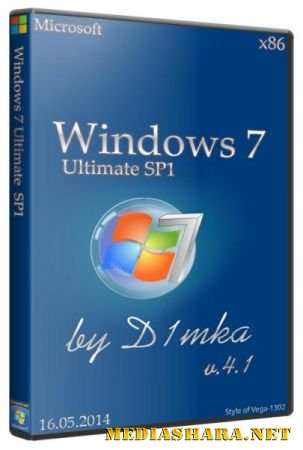 Windows 7 Ultimate SP1 by D1mka v.4.1 (x86/RUS/2014)