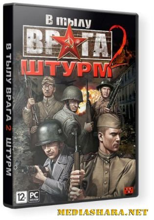 В тылу врага: Штурм 2 / Men of War: Assault Squad 2 [v 3.032.0]  (2014/RUS/ENG/RePack by Fenixx)