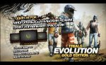 Trials Evolution: Gold Edition v.1.0.0.5 (2013/RUS/Multi12/RePack by z10yded)