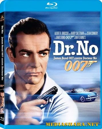 007: Доктор Ноу / 007: Dr. No (1962) BDRip