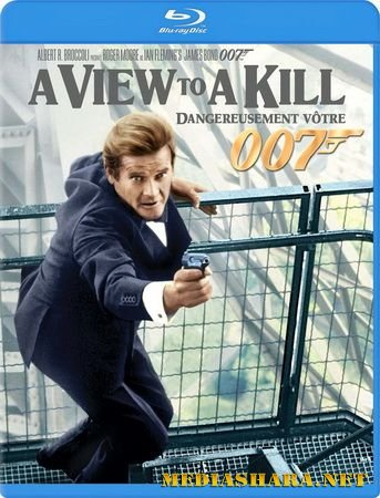 007: Вид на убийство / 007: A View to a Kill (1985) BDRip