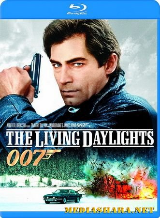 007: Искры из глаз / 007: The Living Daylights (1987) BDRip