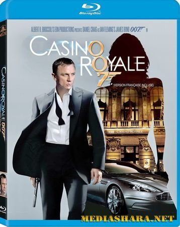007: Казино Рояль / 007: Casino Royale (2006) BDRip