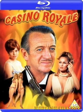 Казино Рояль / Casino Royale (1967) BDRip от HQCLUB